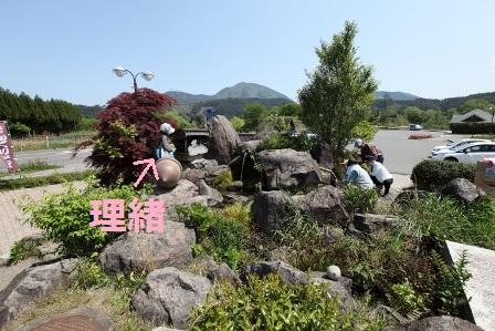 大山ガーデンプレイス14