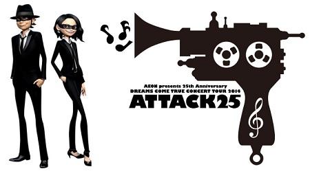 ATTACK251.jpg