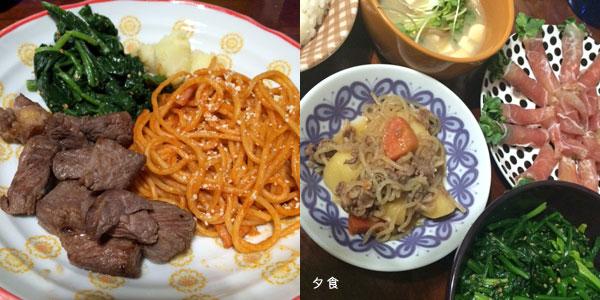 最近の夕食