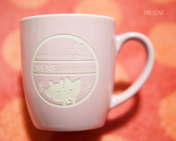 素敵なマグカップ