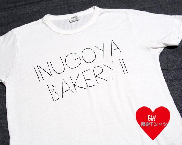 GW限定Tシャツ