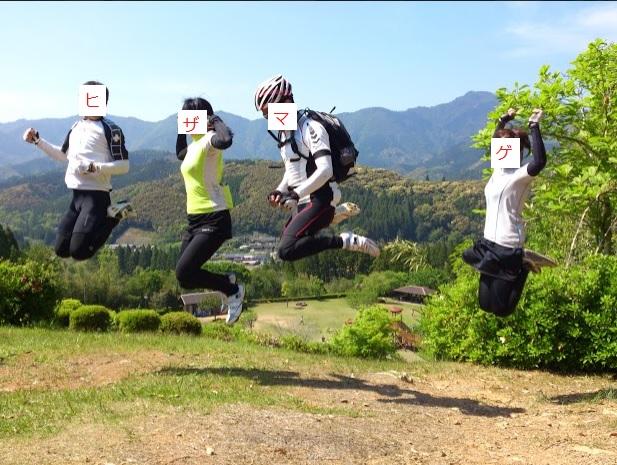 ジャンプ4