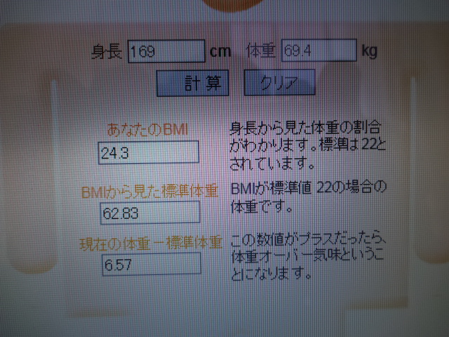 DSC01432.jpg