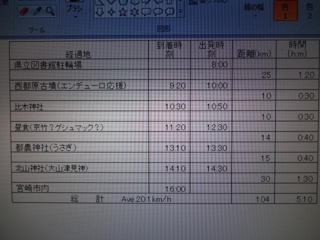 DSC01602.jpg