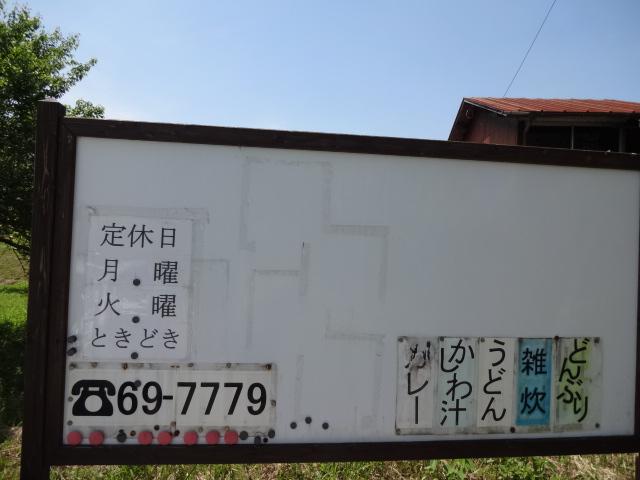 DSC03939.jpg