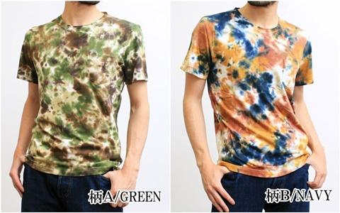 2015-05-28 コンフォータブルタイダイ染め半袖TシャツTシャツ 6