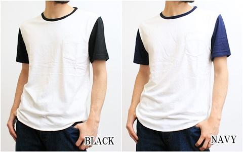 2015-05-28 コンフォータブル半袖ベースボールTシャツ 6