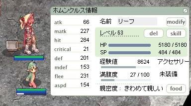 2015030102.jpg