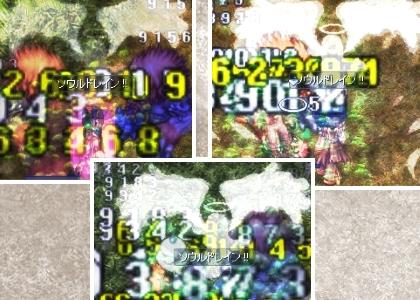 2015032503.jpg