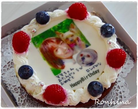 ママの誕生日②