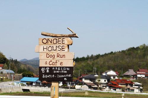 ONGEE HOUSE