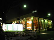 180px-NHK-Hall_Night.jpg