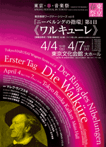 flyer_page_2407繝ッ繝シ繧ー繝翫・_convert_20150409233810