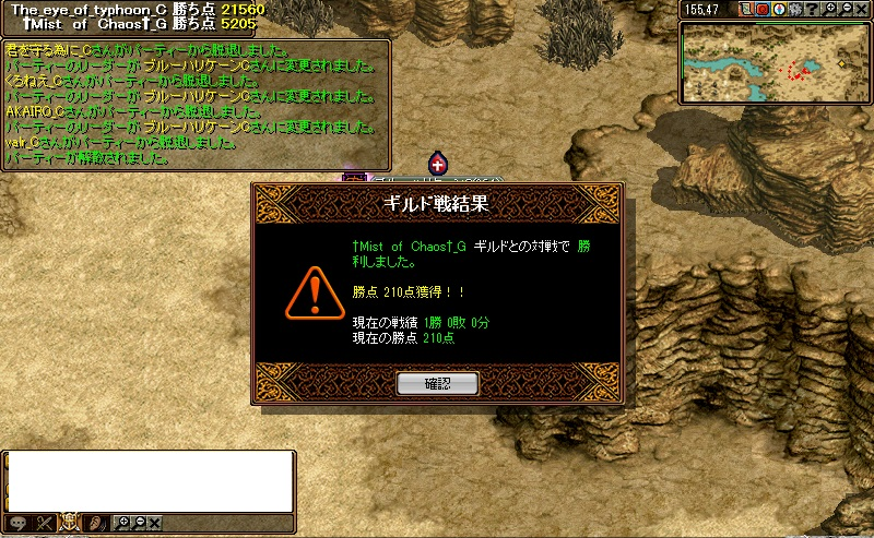 RS07091.jpg