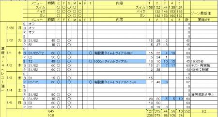 base3-4(2)_20150406081111b3d.jpg