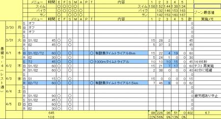 base3-4.jpg