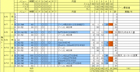strength1-1a.jpg