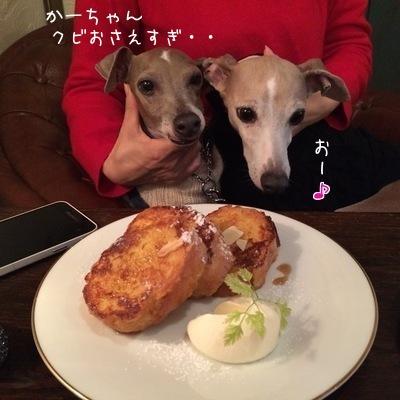 フレンチトースト&キャスバン