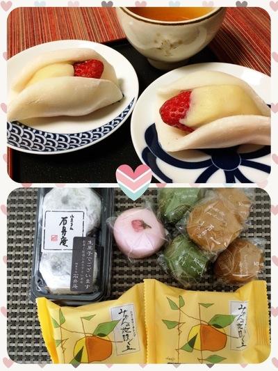 石舟庵・お菓子