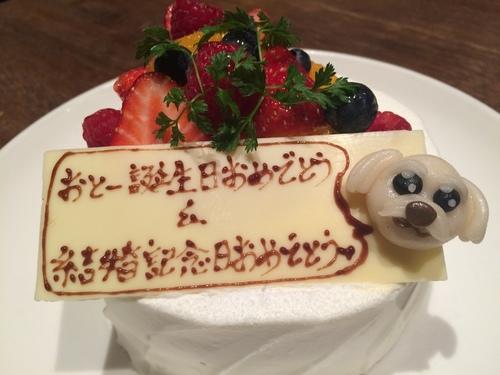らっくんケーキ
