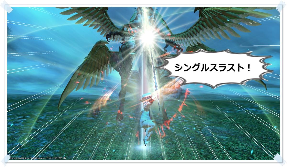 (9)シングルスラスト