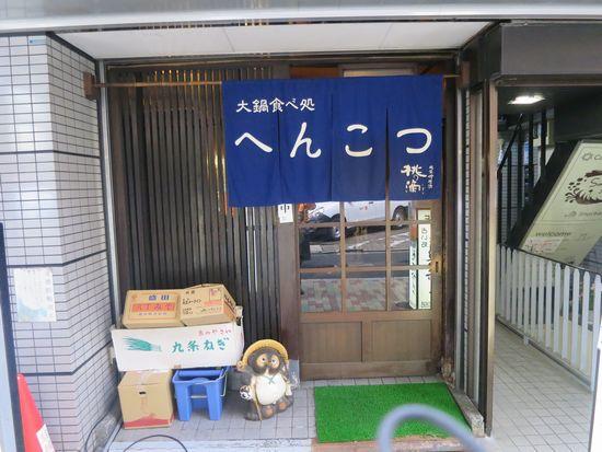 IMG_2745-1.jpg
