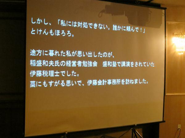 IMG_3778-2.jpg