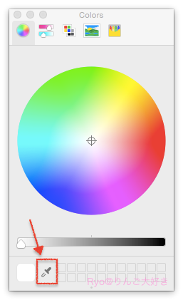 th_Color_Picker.png