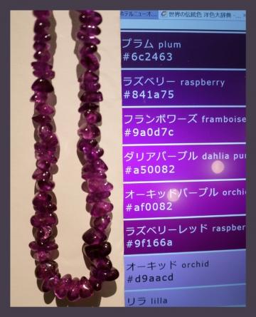紫_edited-1