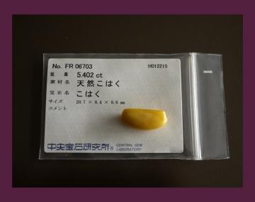 不透明琥珀K18P (2)