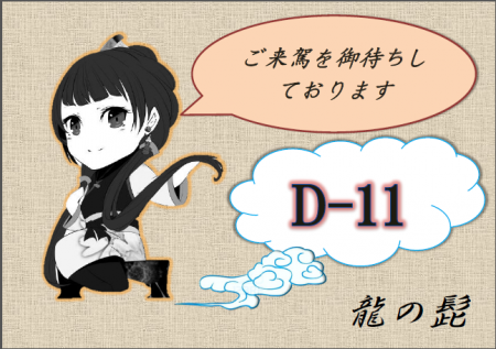 鮴阪・鬮ュ蜻顔衍_convert_20150427234319