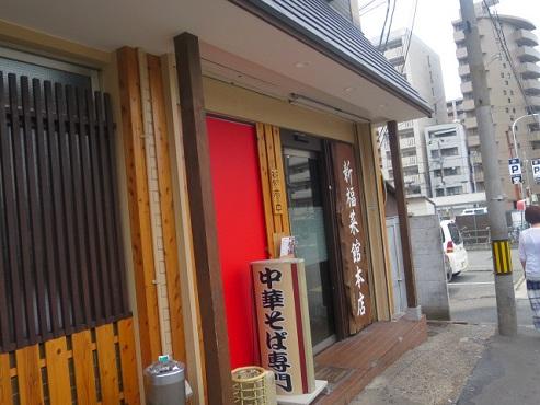 daiichi-a1.jpg