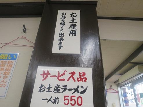 daiichi-a26.jpg