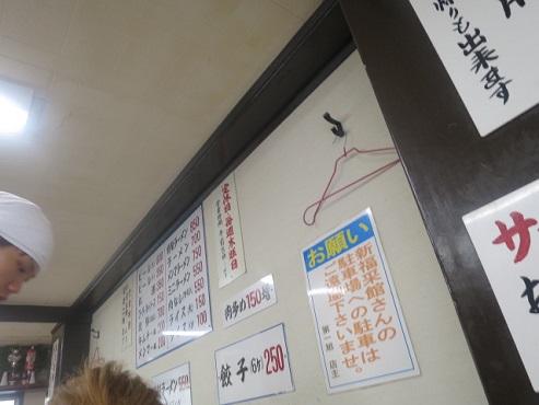 daiichi-a27.jpg