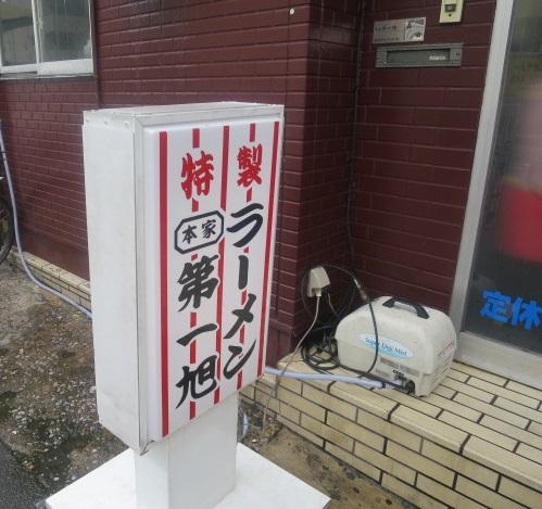 daiichi-a3.jpg