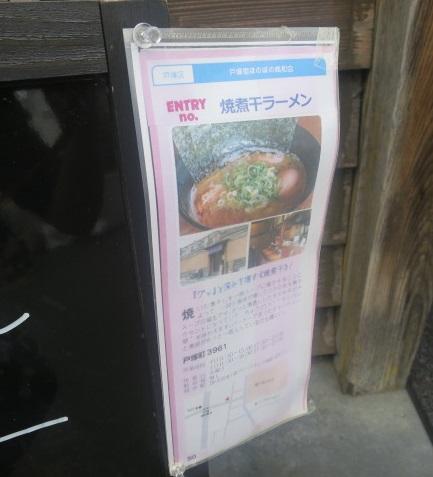 gachimen-y14.jpg