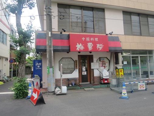 gachimen-y15.jpg