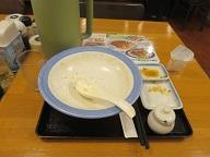 gyozanohi5.jpg