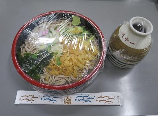 yasoichi1.jpg