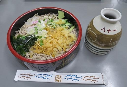 yasoichi2.jpg