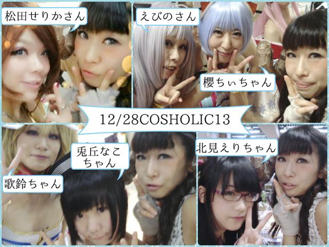 Fotor010420036.jpg