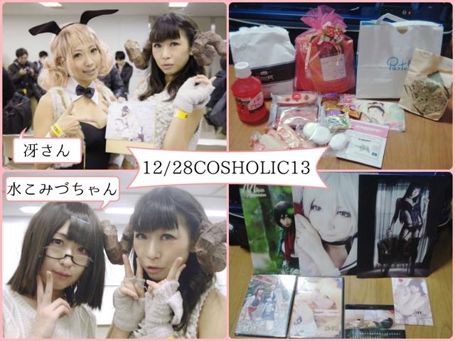 Fotor010420321.jpg