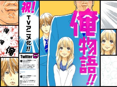 『俺物語!!』OP曲を神田沙也加さんとBillyさんのユニット「TRUSTRICK」が担当!