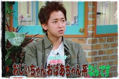 うたばん(1)☆