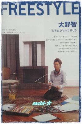 美術手帳☆