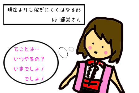 2015021201.png