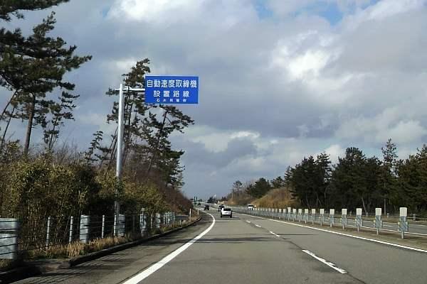 20150325_road.jpg