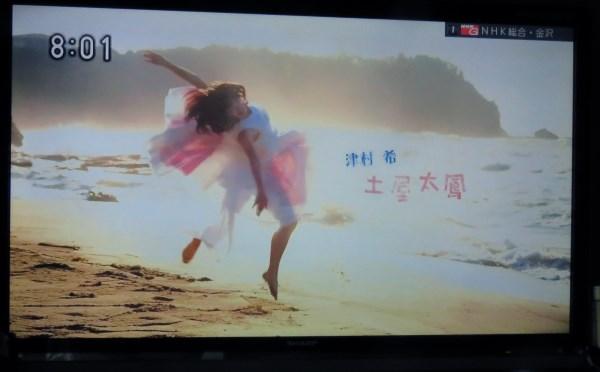 20150503_nhk-tv.jpg