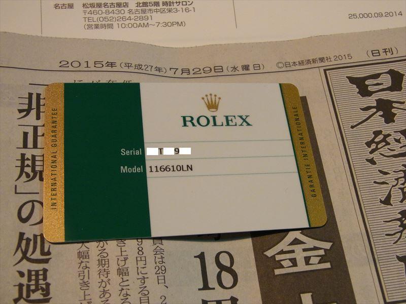 20150729004_R.jpg