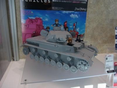 IV号戦車D型